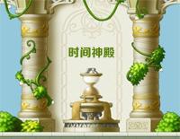 時間の神殿-メイプルストーリーBGM