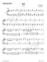 綠色-完美鋼琴版-抖音爆火五線譜預覽1