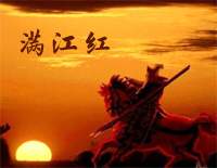 The River is Red-The Legend of the Condor Heroes OST
