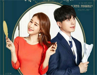 Make It Count-Touch Your Heart OST