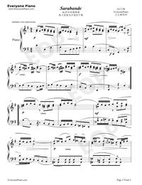 サラバンド 26-バッハ初級ピアノ曲集五線譜プレビュー1