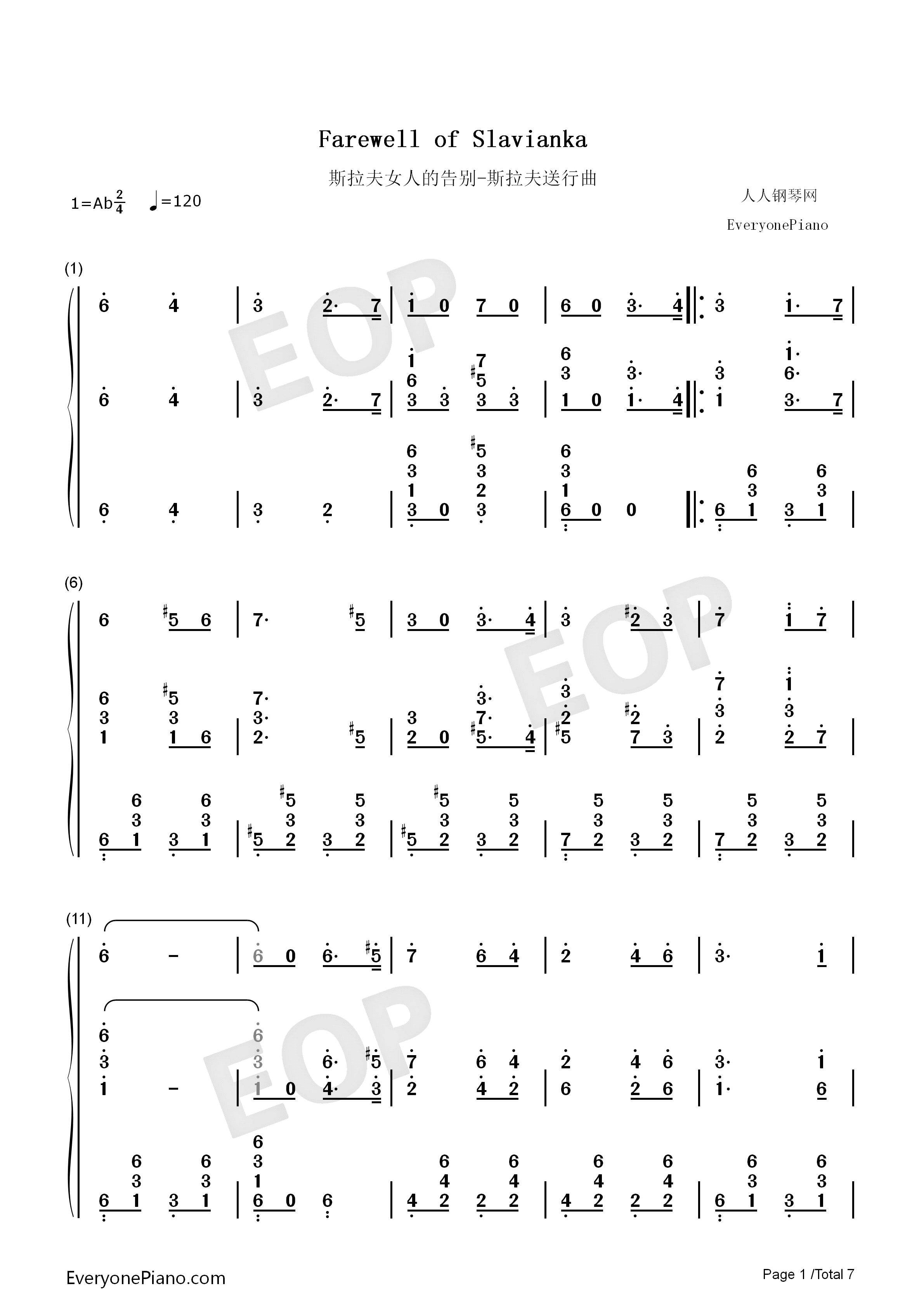 Farewell of Slavianka-Proshchaniye slavyanki Numbered Musical Notation Preview 1