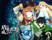 Kimi no Namae-The Rising of the Shield Hero ED