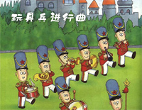 The Parade of the Wooden Soldiers-The Parade of the Tin Soldiers