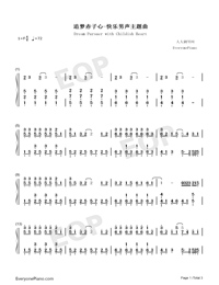 Dream Pursuer with Childish Heart-2013 Super Boy Theme-Numbered-Musical-Notation-Preview-1