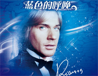 The Mission-Richard Clayderman