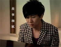 故事細膩ピアノ簡単演奏版-林俊傑