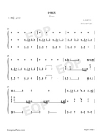 Elves-Wu Tsing-fong-Numbered-Musical-Notation-Preview-1