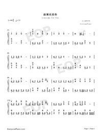 Lonesome for You Numbered Musical Notation Preview 1