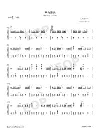 單向箭頭-雙笙雙手簡譜預覽1