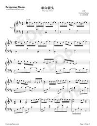 單向箭頭-雙笙五線譜預覽1