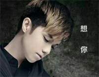 Missing You-Hins Cheung
