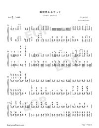 異世界かるてっと-異世界四重奏OP雙手簡譜預覽1