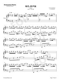 綠色-完美原聲版五線譜預覽1