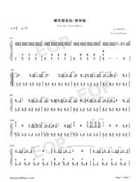 哪裏都是你-簡單版-天台主題曲雙手簡譜預覽1