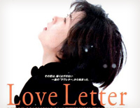 Luv Letter-Perfect Version