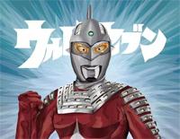 Ultra Seven no Uta-Ultra Seven Theme