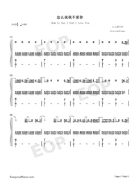 How to Say I Dont Love You-Jam Hsiao-Numbered-Musical-Notation-Preview-1