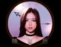 Queen G-G.E.M.