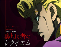 Uragirimono No Requiem-JoJo's Bizarre Adventure Golden Wind OP2