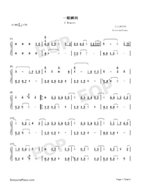 A Moment-A-Mei and Jam Hsiao Numbered Musical Notation Preview 1
