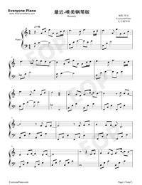 最近-你想要的我卻不能夠給你我全部-唯美鋼琴版-抖音熱歌五線譜預覽1
