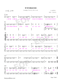 Grandpa Praises Me Good-Numbered-Musical-Notation-Preview-1