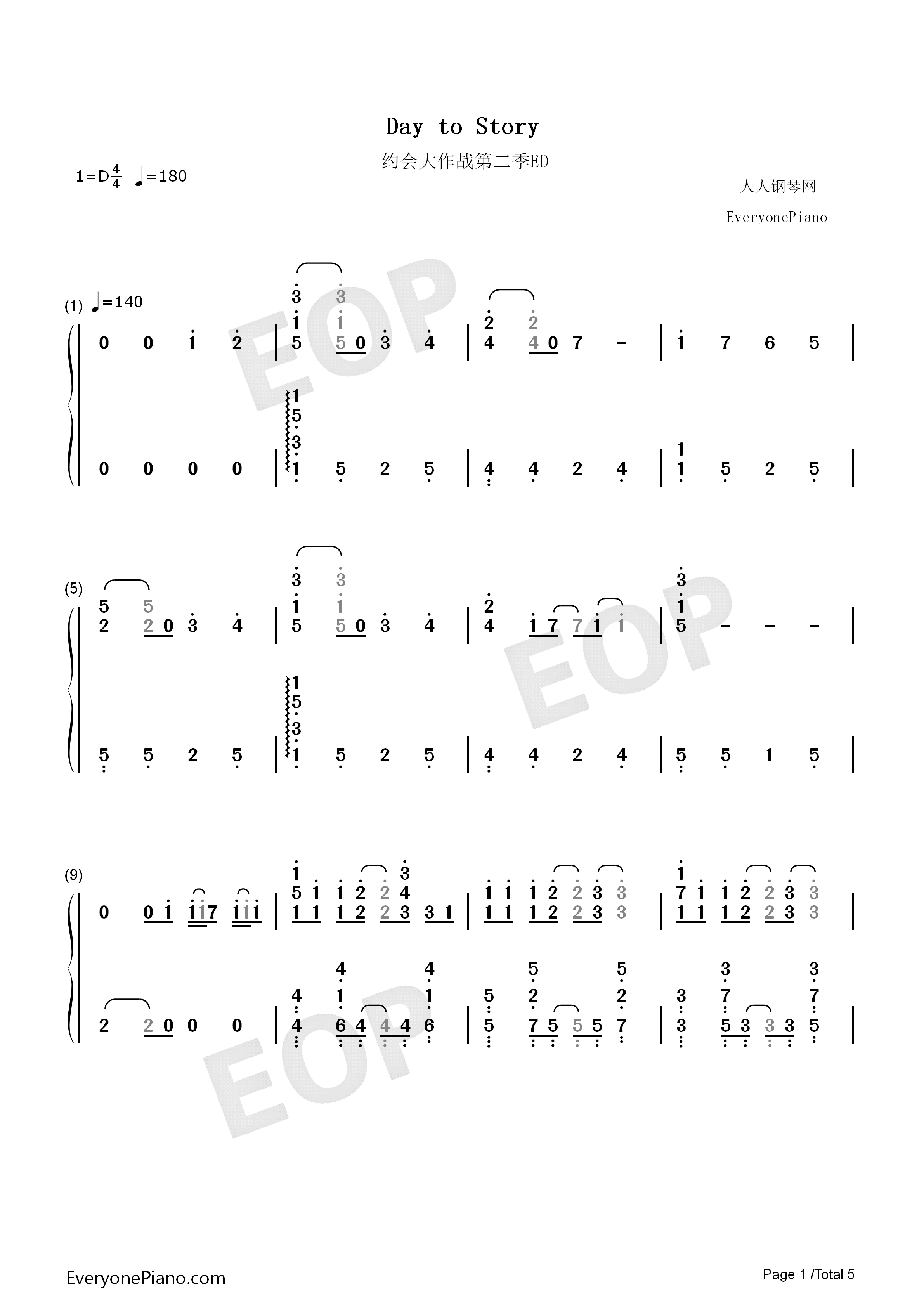 Day to Story-Date A Live II ED Numbered Musical Notation Preview 1