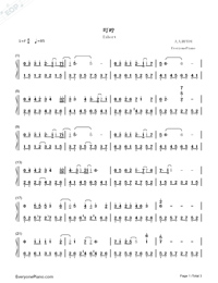 Exhort-All Is Well ED-Numbered-Musical-Notation-Preview-1