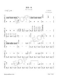 芬芳一生-完美獨奏版雙手簡譜預覽1