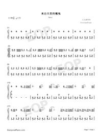 天国からの悪魔-完璧ピアノ版両手略譜プレビュー1