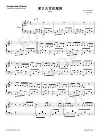 天国からの悪魔-完璧ピアノ版五線譜プレビュー1