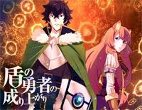 Atashi ga Tonari ni Iru Uchi ni-The Rising of the Shield Hero ED