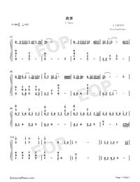 I Once-Ge Bi Lao Fan-Numbered-Musical-Notation-Preview-1