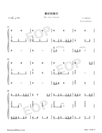 The Last Travel-Dragon Raja-Numbered-Musical-Notation-Preview-1