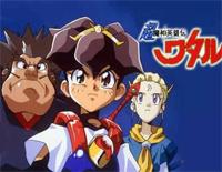 Hitotsu no Hāto de-Mashin Hero Wataru OP