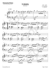 牛奶面包-親愛的熱愛的片尾曲-楊紫俏皮演繹少女心五線譜預覽1