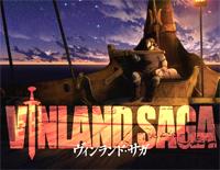 MUKANJYO-Vinland Saga OP
