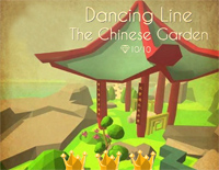 The Chinese Garden-Dancing Line