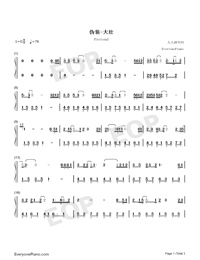 Pretend-Da Zhuang-Numbered-Musical-Notation-Preview-1