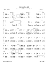 From Now On I Wander With Myself-Nezha ED-Numbered-Musical-Notation-Preview-1