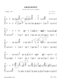 The Beautiful Music From QQ Group-Numbered-Musical-Notation-Preview-1