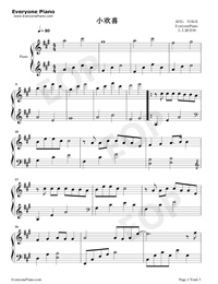 小歡喜-小歡喜同名主題曲五線譜預覽1