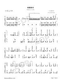 Rakuen Toshi-COP CRAFT OP-Numbered-Musical-Notation-Preview-1