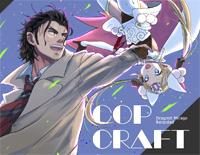 Rakuen Toshi-COP CRAFT OP