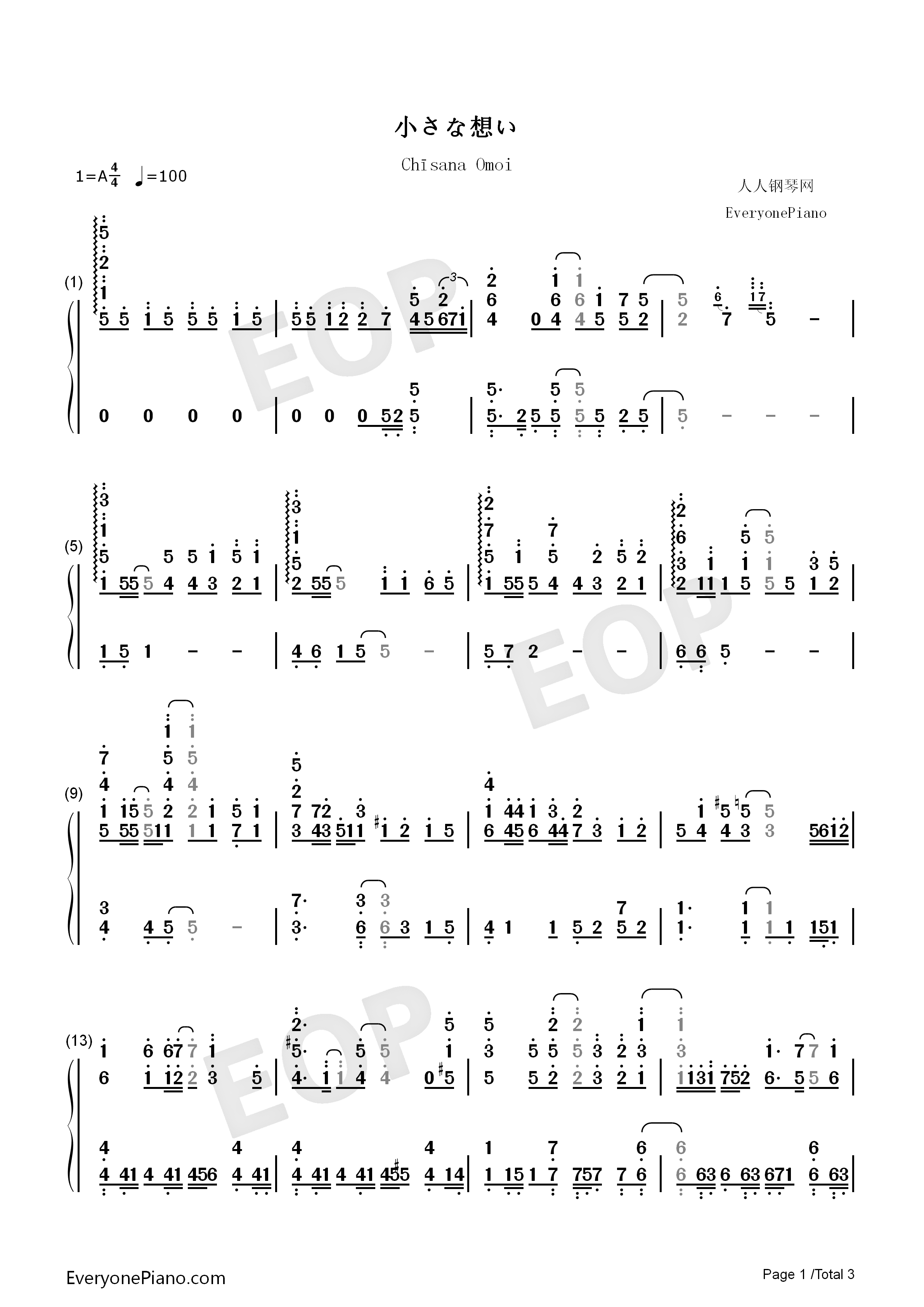 Chīsana Omoi-Isekai Cheat Magician ED Numbered Musical Notation Preview 1