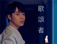 Singer-Wu Tsing-fong