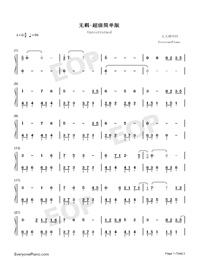 無羁-忘羨-超級簡單版雙手簡譜預覽1