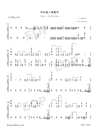 Tsuki o Ou Mayonaka-Granbelm OP-Numbered-Musical-Notation-Preview-1