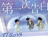 First Love Confession-TFBOYS